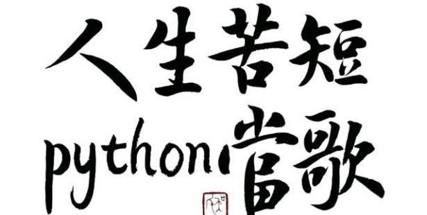 用wxPython打造Python图形界面(中)